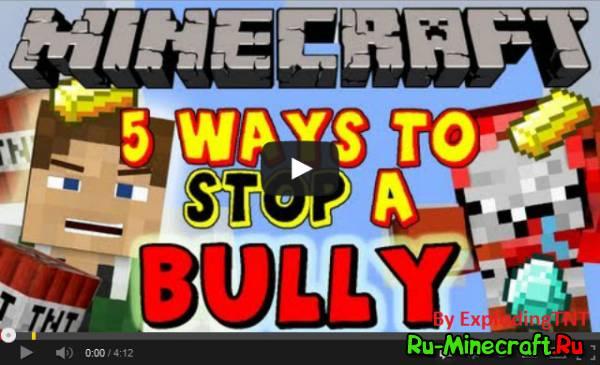 [Video] 5 Ways to Stop a Bully | 5 способов остановить хулигана