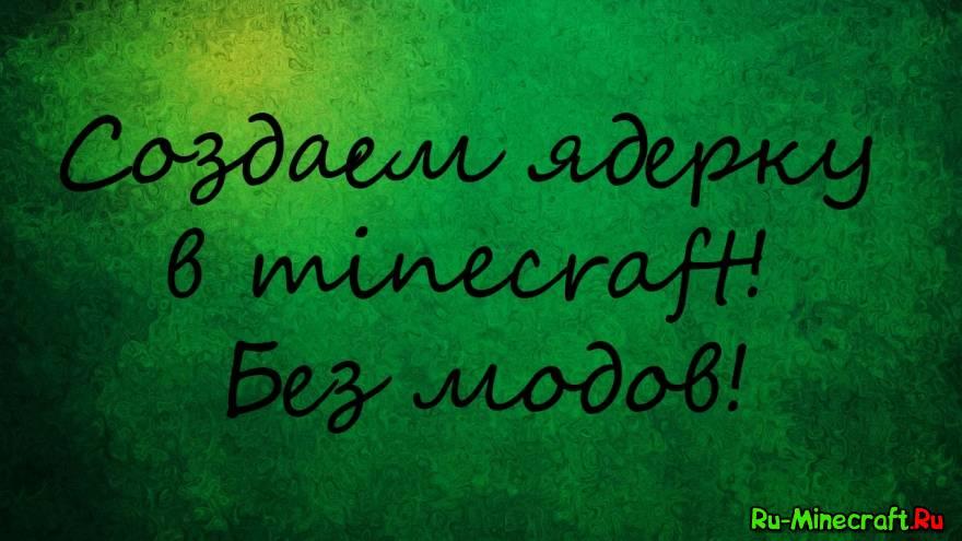 mody-na-minecraft-1-8-9-na-pk