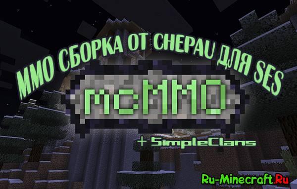 minecraft pex hack скач