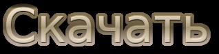 AUTOFISH - автоудочка [1.15.2] [1.14.4] [1.12.2] [1.11.2] [1.7.10]