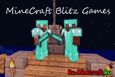 [Server]MineCraft-Блиц игры №1