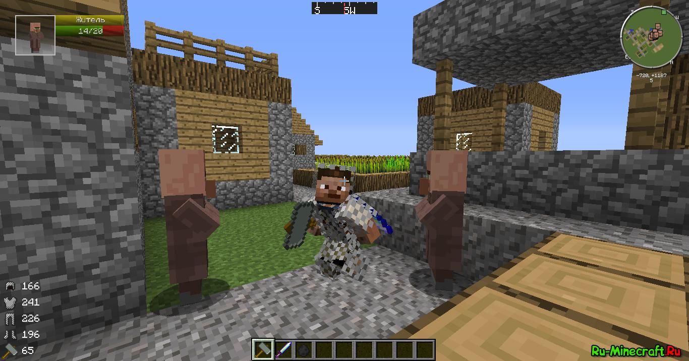 Установка Minecraft на Windows 7,vista,Xp