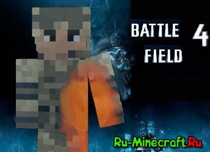 [Video] Battlefield 4 в minecraft [trailer]