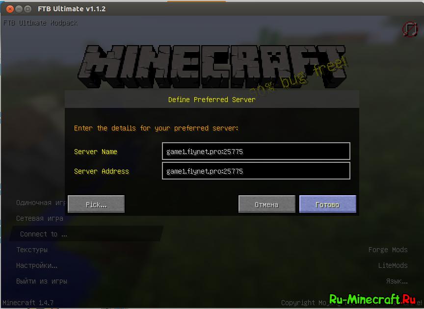 скачать сервер майнкрафт с antiddoss и хостингом #7