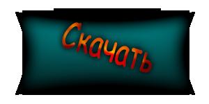 [1.5.2]Obsidian - крафт из обсидиана.