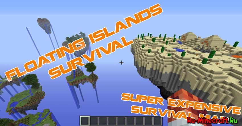 1. 5. 2][map] floating island survival выживание на летающих.