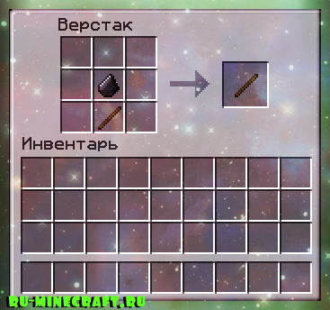 [1.5.2][Forge]The Sharp Stick-Палочка? ._.