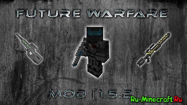 моды для майнкрафт 1.7.10 на оружие и броню из сталкера #3