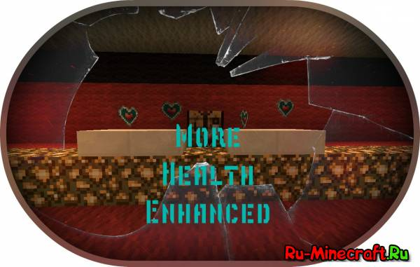 [1.5.2] More Health Enhanced + Описание от MineRelease!