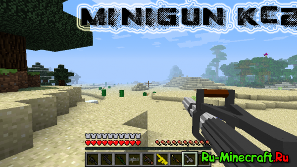 Stefinus 3D Guns Mod - Новое оружие в игре [1.7.10] [1.6.2] [1.5.2]