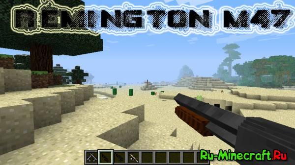 Stefinus 3D Guns Mod - Новое оружие в игре [1.7.10|1.6.2|1.5.2]