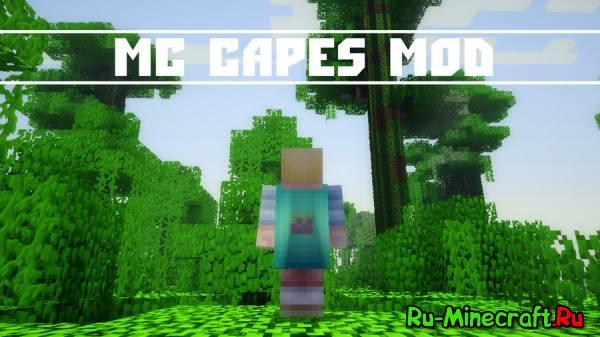 [1.5.2][MCCapes Mod] Бесплатные плащи ?! - ОГО !