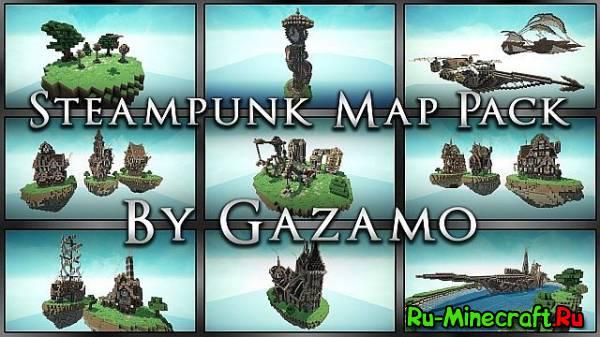[1.5.2][Map] Steampunk Style Map Pack - Сборка Стимпанк карт от Gazamo