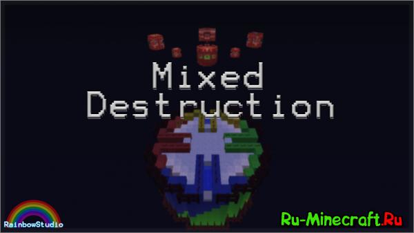 [1.5.2+][Map] Mixed Destruction - Действительно PvP!