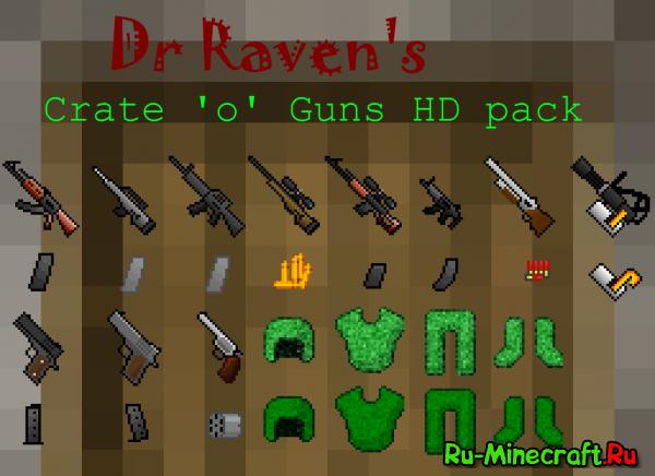 [1.5.2] Raven's HD gun-пак для Flan's mod