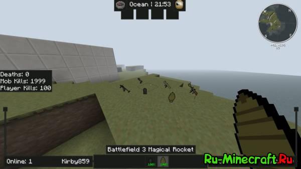 Майнкрафт 1.5.2 Flans скачать Пак Battlefield 3