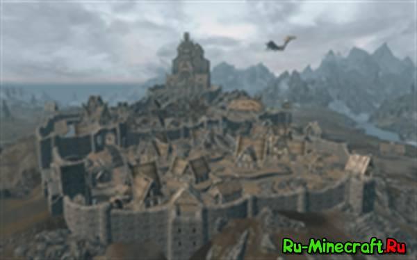 [map]Whiterun-Вайтран,город из Скайрима!