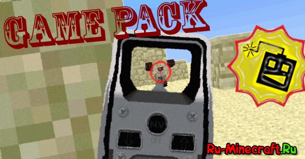 [1.5.2] Game Pack для Flan's mod