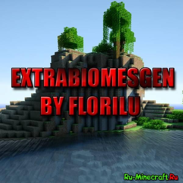 [1.5.2] ExtraBiomesGen - Эпичная генерация биомов!