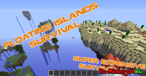 [1.5.2][Map] Floating Island Survival - Выживание на летающих островах