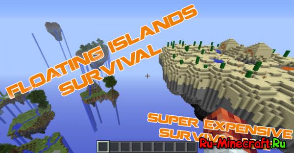 [1.5.2][Map] Floating Island Survival - Выживание на летающих островах