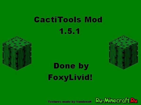 [1.5.2]CactiTools - Вещи из кактусов!