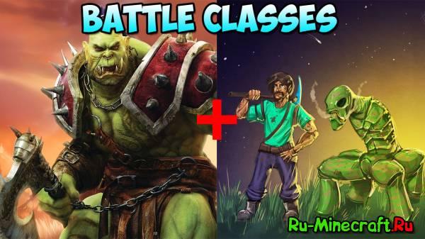 [1.5.2]Warcraft mod-Battle classes