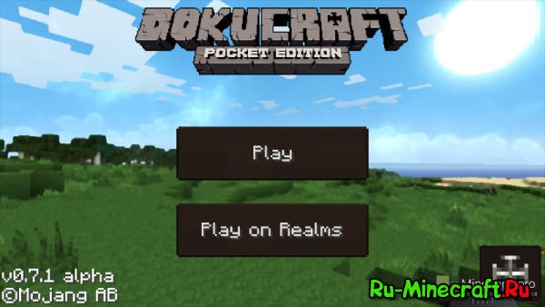 [MCPE] DokuCraft для Карманной версии!