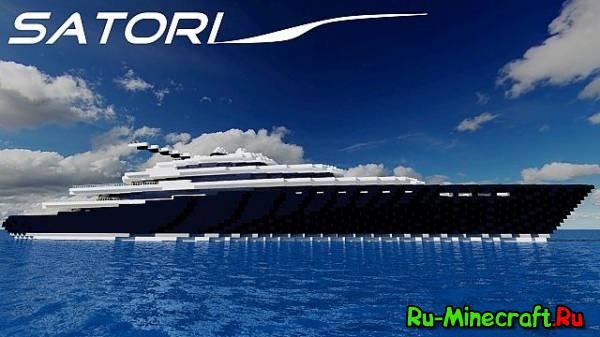 [1.5.2] Satori Yacht Texture Pack - Прекрасные HD Текстуры + Карта Яхты