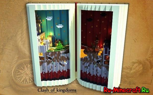 [1.5.2][Map] - Clash of Kingdoms - PvP\Survival карта