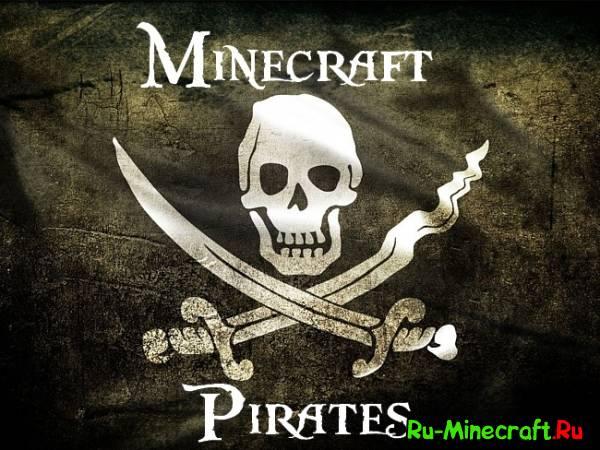 [1.5.2] Pirates Minecraft - Пираты в Майнкрафт