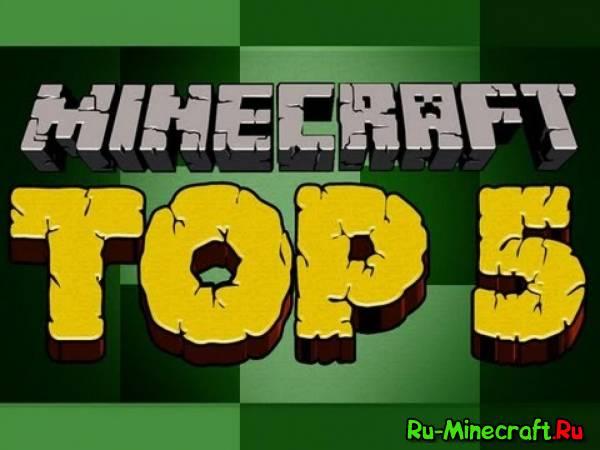 [Video] Top 5 Minecraft Animations - 5 лучших анимаций Майнкрафта!