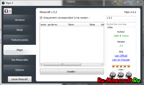 Pipix 3.0.9.2 BETA - устанавливай моды легко! Меняй версию minecraft!