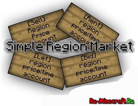 [Plugin][1.6.1] SimpleRegionMarket