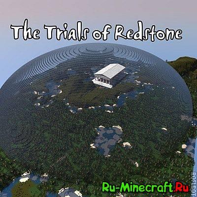 [Map]The Trials of Redstone Adventure map - Приключения в храме искусств