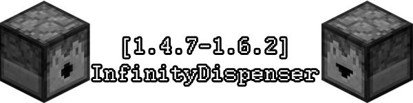 [1.4.7-1.6.2][Bukkit Plugin] InfiniteDispenser - сделай бесконечный раздатчик/выбрасыватель!