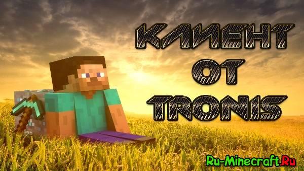 [Client] Minecraft 1.5.2 сборка от Tronis