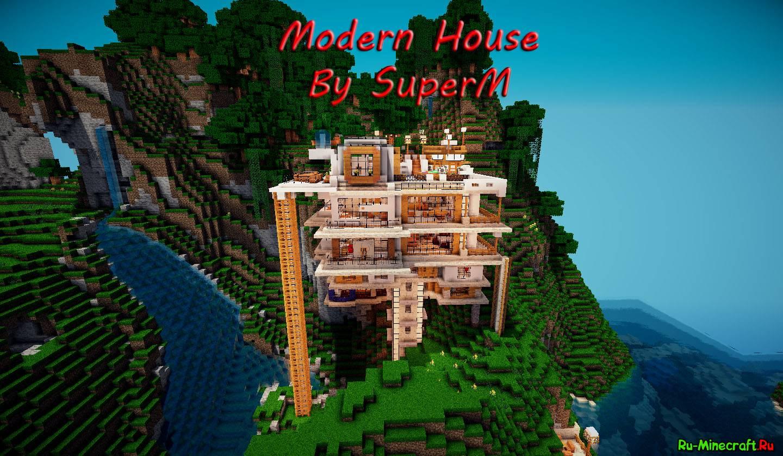 Map]-Modern House-Большой дом в Модерн стиле  » Скачать