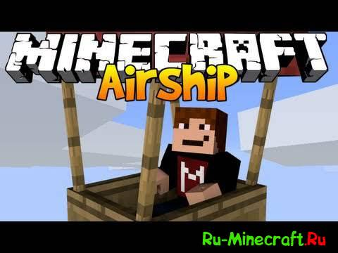 [1.6.2] Airship mod - Воздушный шар