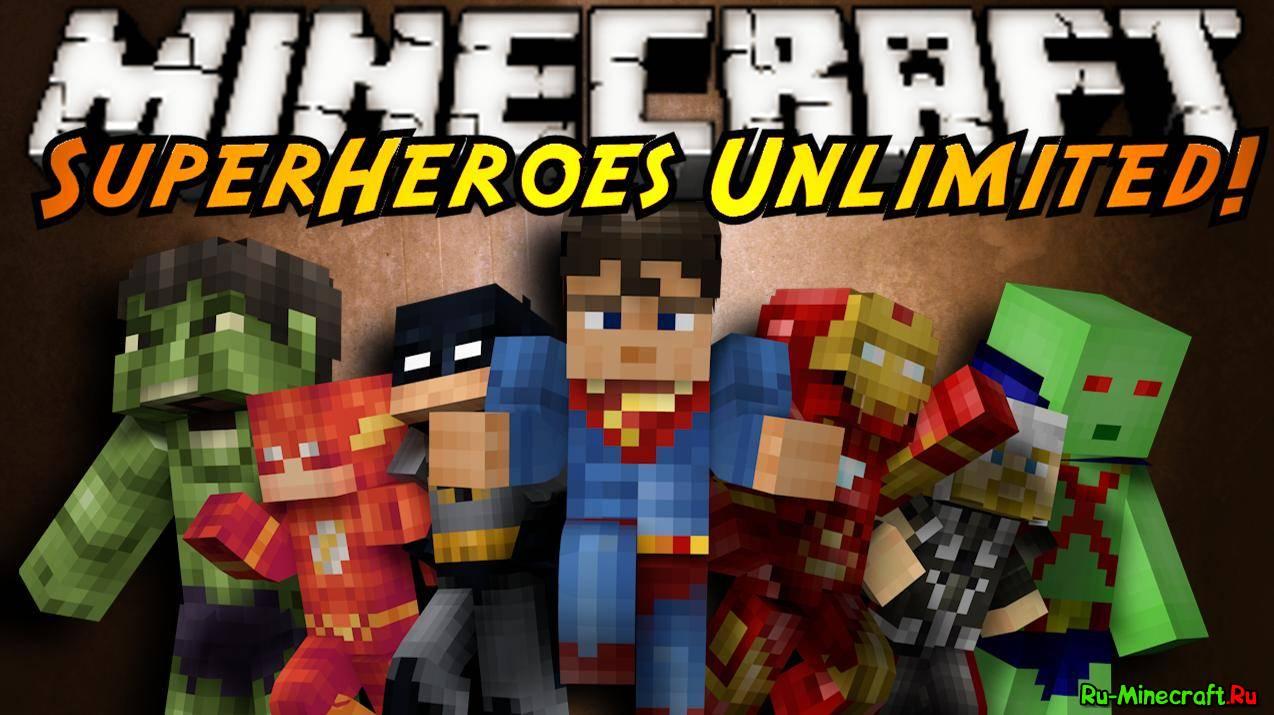 Мод на супергероев project superhuman для minecraft 1. 7. 10.