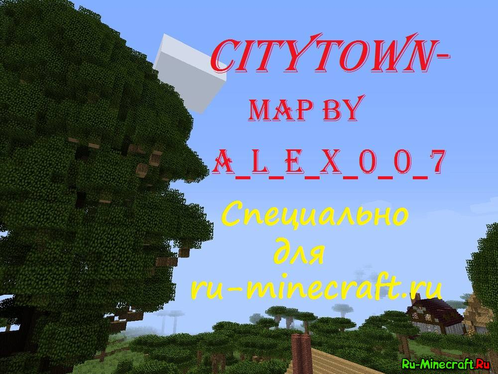 Uncharted Territory Minecraft Map