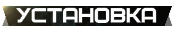 [1.5.2-1.8] Wall Jump - Легендарный паркурист!
