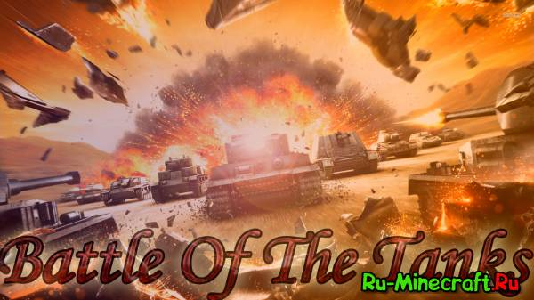 [Map][1.6.1]Battle of the tanks