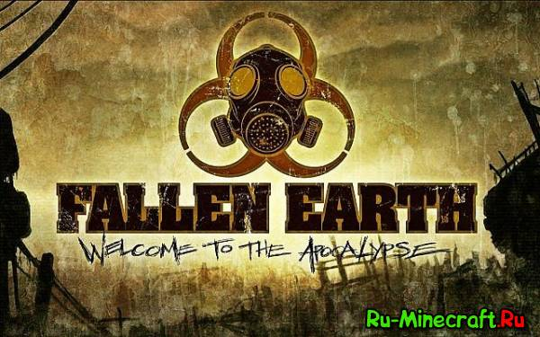 [1.6.2][Resource pack]-Fallen Earth---Интересный ресурс пак!!!