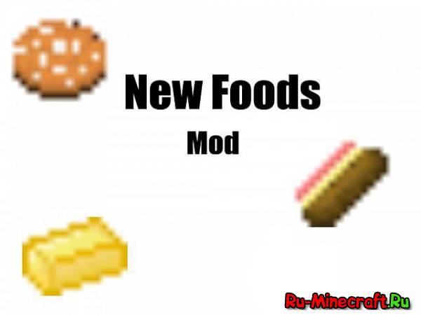 [1.5.2] New Foods - ВКУСНЯХИ!