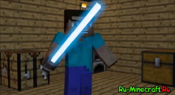 Minecraft - The Lightsaber-Световые мечи!