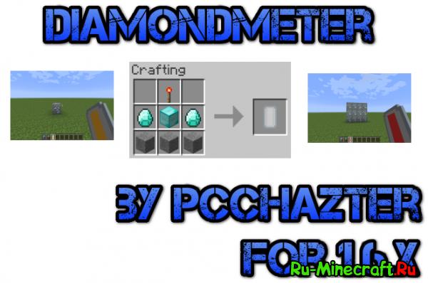 [1.3.2-1.6.2] Diamond Meter -