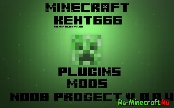[Plugin] NoobProtector - спаси нубаса на сервере!