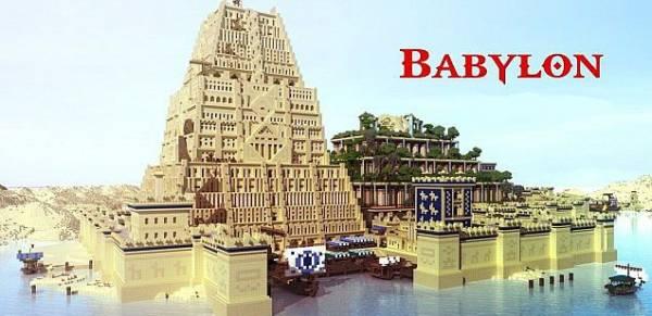 [Map]Babylon - Вавилон в Minecraft'е