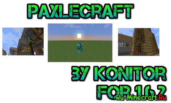 [1.5.2-1.6.2] PaxleCraft - универсальные инструменты!